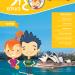 סידני – זו לא בירת אוסטרליה?
